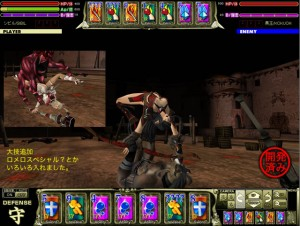 best flash rpg games