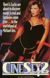 cinesex 2 1994